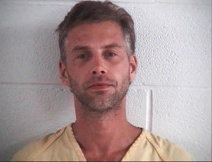 Photo Courtesy of Ashland County Jail