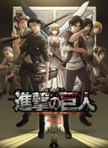 """Poster of the new season 3 of Attack on Titan"""